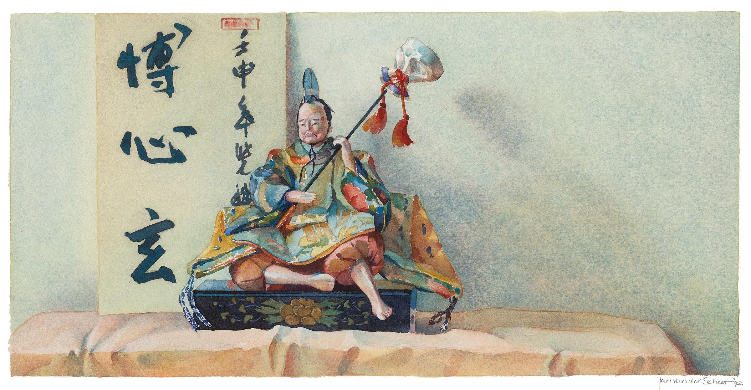 1992 Japanse pop (22 X 45 cm) 16795w